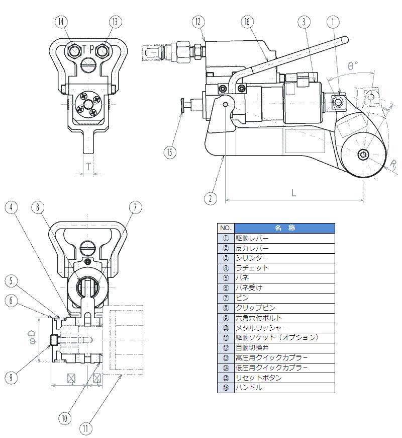 油圧トルクレンチソケットタイプF型外観図